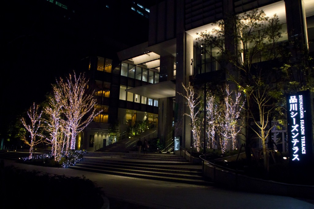 「東京の夜景を満喫するナイトラン!「品川運河沿い夜景コース」を走ってきました。」の画像