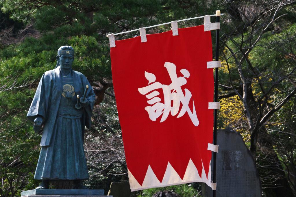 「第10回 歳の鬼あし多摩川ランニング」の画像