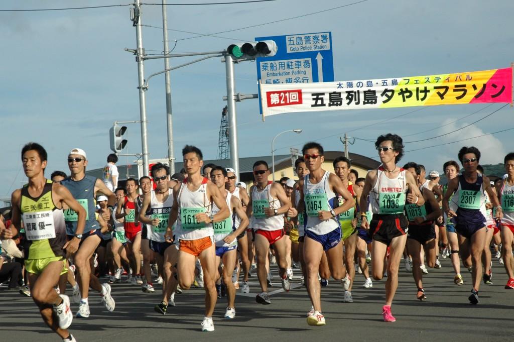「第30回五島列島夕やけマラソン」の画像