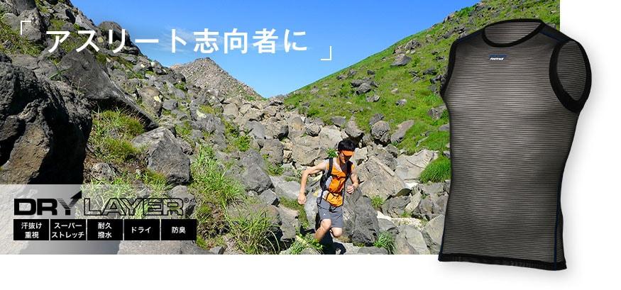 「女性のためのトレイルランニング装備の選び方【浦谷美帆のトレイル女子ランあいうえお】」の画像