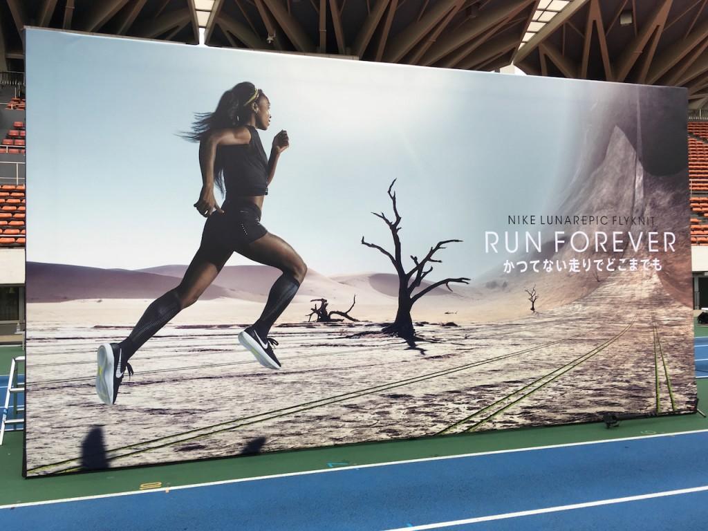 「かつてない走りを実現する!ナイキの新シューズ「ルナエピック フライユニット」発表会」の画像