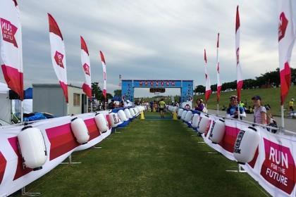 「フルのその先へ!ウルトラマラソンを「楽しく」完走する5つのコツ」の画像