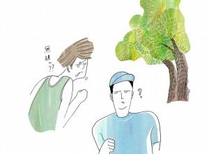 「ランナーとすれ違う時に「挨拶」をするか迷う」の画像