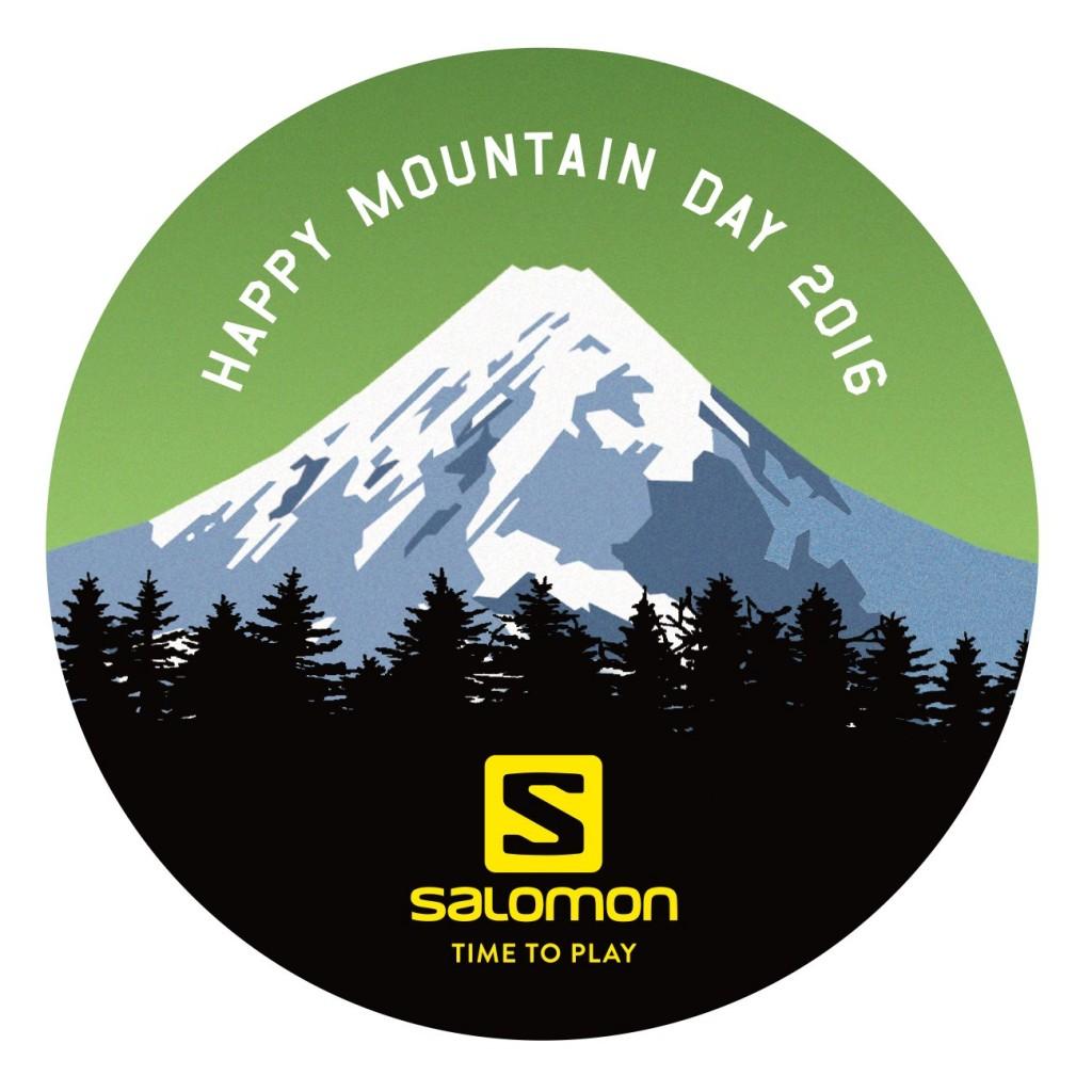 「「山の日」を祝おう!〝山〟を熟知したサロモンが「HAPPY MOUNTAIN DAY 2016 ♯サロモントレイル」キャンペーンを開催!」の画像