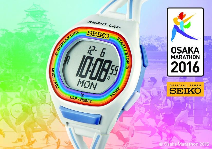 「ランナー必見! <セイコー プロスペックス>スーパーランナーズより「大阪マラソン2016」記念限定モデルを発売」の画像