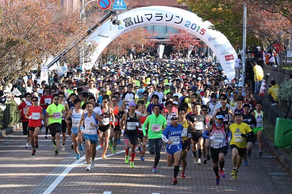 「立山の大パノラマを一望できる! 富山マラソン2016」の画像