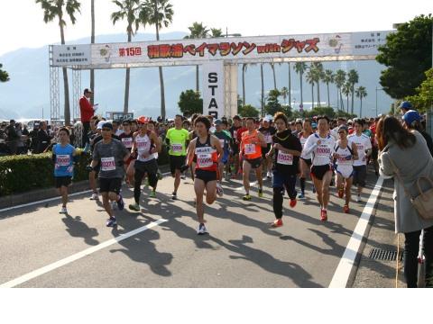 「ミュージックとコラボレートしたマラソン大会とは? 第16回和歌浦ベイマラソンwithジャズ」の画像