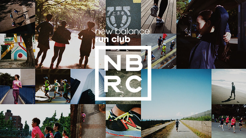「【ニューバランス】ランナーと作る〝進化を触発するサードプレイス〟とは?「new balance run club」始動」の画像