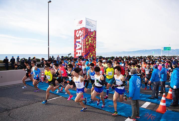 「すべての人が〝HAPPY〟になる大会とは?? 第11回湘南国際マラソン」の画像