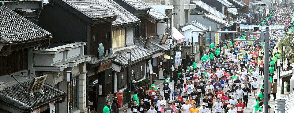 「蔵造りの街並みを駆け抜ける! 2016小江戸川越ハーフマラソン」の画像
