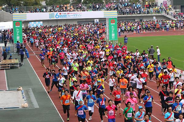 「豪華景品GETのチャンスが全チームに!? 第6回トマト銀行6時間リレーマラソン岡山」の画像