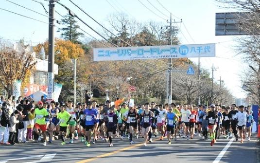 「「全国ランニング大会100撰」にも選ばれた人気のマラソン大会! 第19回ニューリバーロードレース in 八千代」の画像