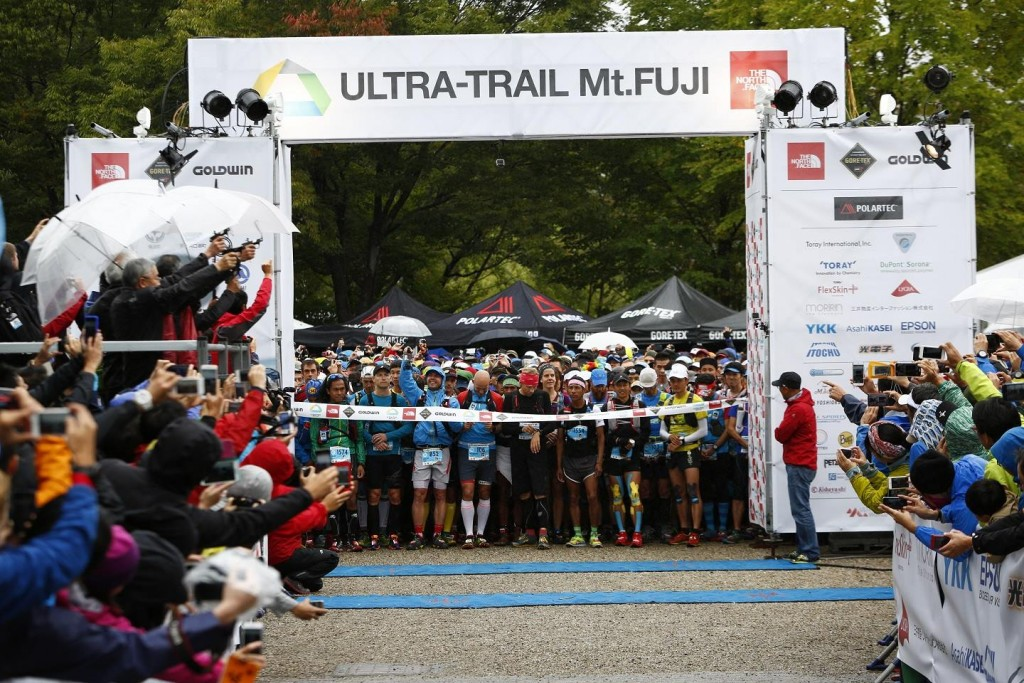 「UTMFが2017年の開催中止を決定、次回大会は2018年春季開催へ」の画像