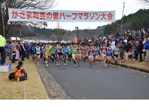 「日本三大稲荷の笠間稲荷神社や豊かな自然あふれるコースが魅力! 第11回かさま陶芸の里マラソン大会」の画像