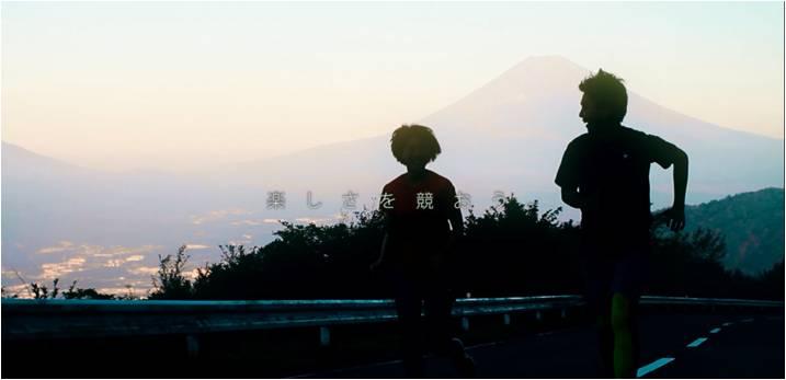 「〝楽しさを競おう。〟複合型ランニングイベント「箱根ランフェス2017」5月に開催へ」の画像