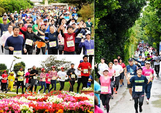 「新春の沖縄を走ろう! 第38回海洋博公園 全国トリムマラソン大会」の画像