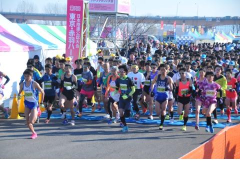 「フラットで走りやすい荒川河川敷を疾走! 第8回 東京・赤羽ハーフマラソン大会」の画像