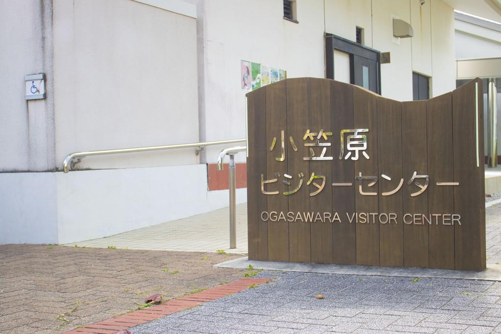 「東京から船で24時間。日本最後の秘境、小笠原諸島へRuntrip」の画像
