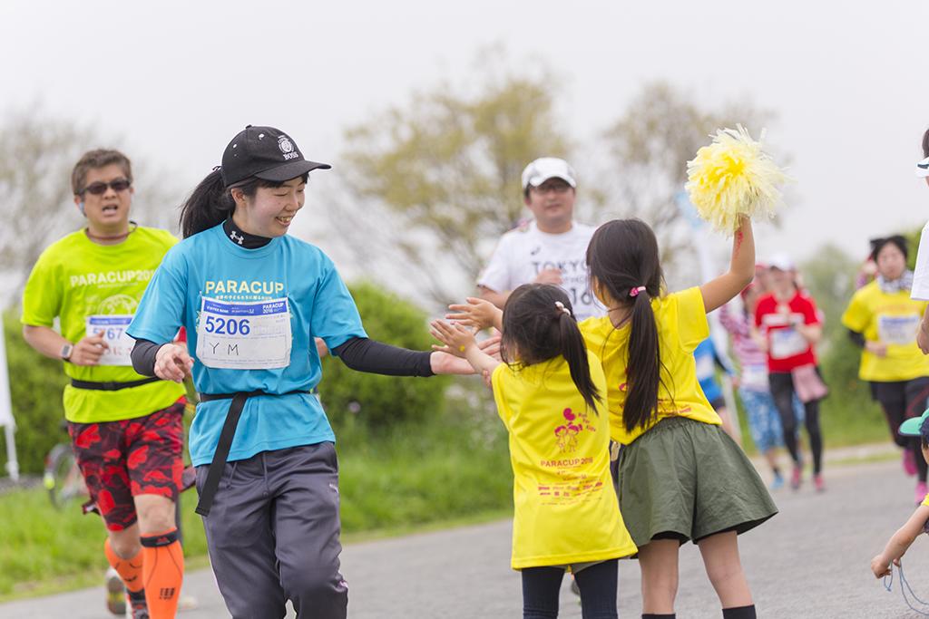 「子どもたちの未来に繋げるマラソン大会「PARACUP2017」4月9日(日)に開催」の画像
