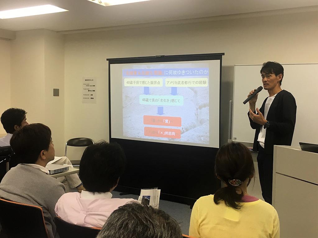 「プロトレイルランナー鏑木毅選手が「進化し続ける秘訣」を語ったセミナーが大阪で開催。」の画像