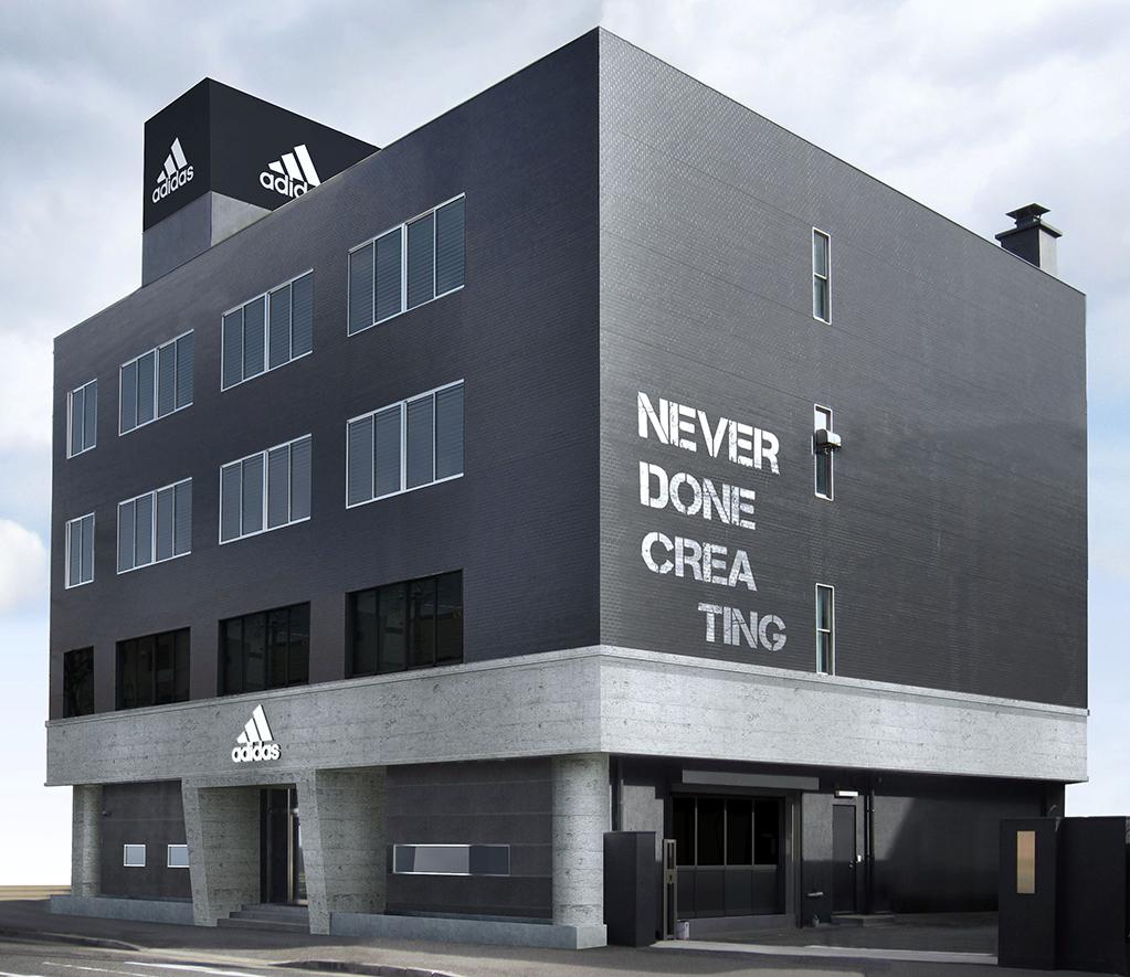 「アディダス史上初の国内フットウェア開発施設が2017年9月にオープンへ」の画像
