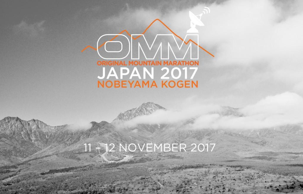 「あえて厳しい気候条件で、山でのスキルを全て駆使してクリアする山岳レース「OMM JAPAN」」の画像