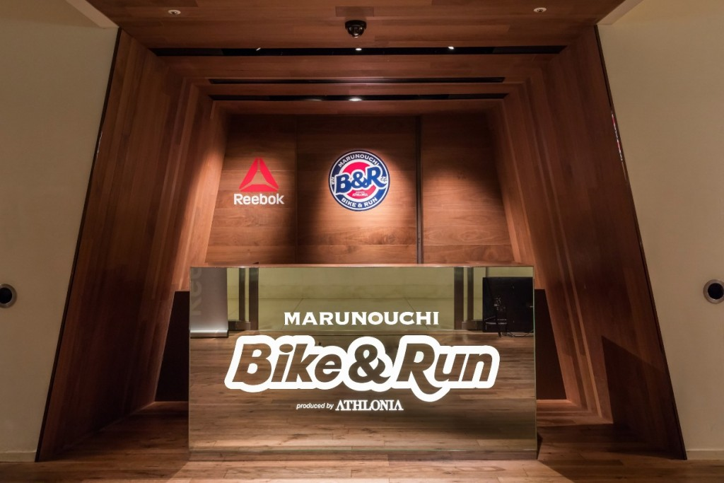 「8/25(金)Reebokが新たなランニングセッションをMARUNOUCHI Bike&Runでスタート!!」の画像