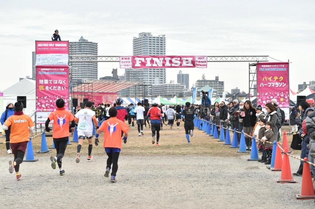 「新春恒例!1万人の日本陸連公認大会 1月14日(日 )開催「ハイテクハーフマラソン」」の画像