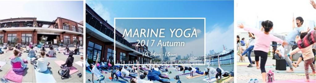 「10月14日(土)・15日(日)開催決定!「MARINE & RUN」10月開催分のエントリー開始。」の画像