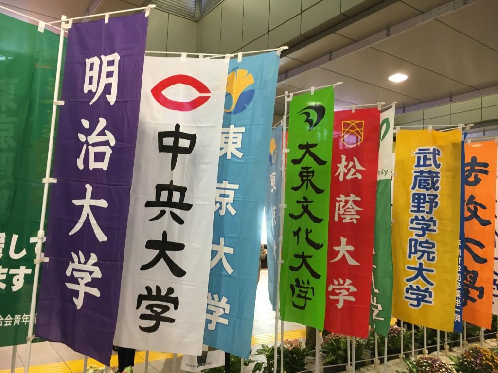 「10月14日は箱根駅伝予選会!(TV中継あり)RTM編集部が考える見どころは!!」の画像