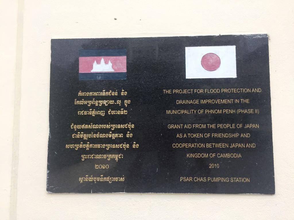 「日本の常識が通用しない!? ランライターが東南アジアを走る」の画像