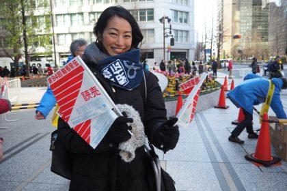「正月の風物詩『箱根駅伝』について元箱根ランナーに聞いてみた」の画像