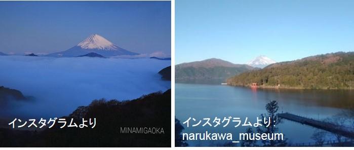 """「「富士山」と「トレイルラン」""""冬の箱根 ″ の魅力を再発見!!」の画像"""