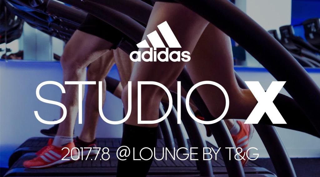 """「2月15日(木)『adidas RUNBASE』全面リニューアルオープン/ """"可動式""""ランニングステーション『adidas Mobile RUNBASE』が運行開始!」の画像"""