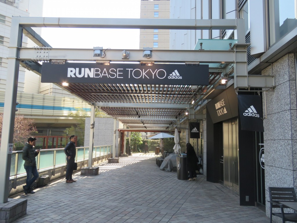 「新しくなった『adidas RUNBASE』は何が違う? 山下佐知子さんも驚き!!」の画像