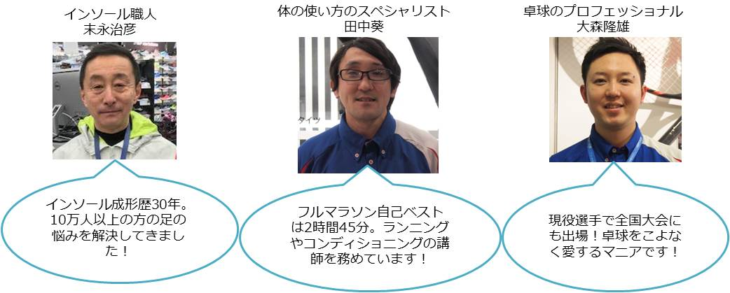 「3/30(金) ゼビオ東京御茶ノ水本店 がグランドオープン!!」の画像