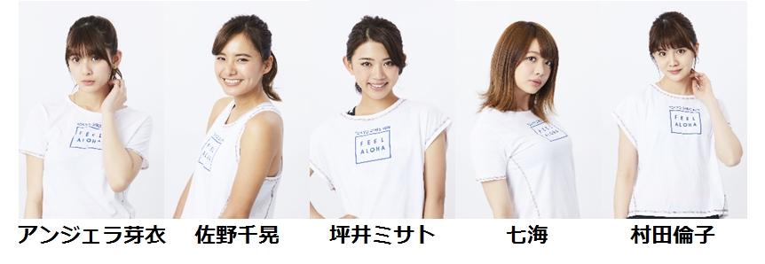 「東京ガールズコレクション公式ランニングチームの新メンバー決定!」の画像