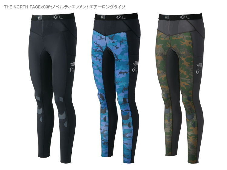 """「""""THE NORTH FACE × C3fit"""" ダブルネームのタイツアイテムを3/9(金)より発売開始!」の画像"""