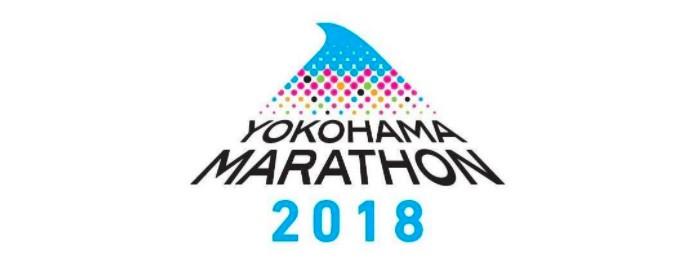 「さいたま国際・下関海響・いびがわマラソン……5月エントリー開始のマラソン大会」の画像