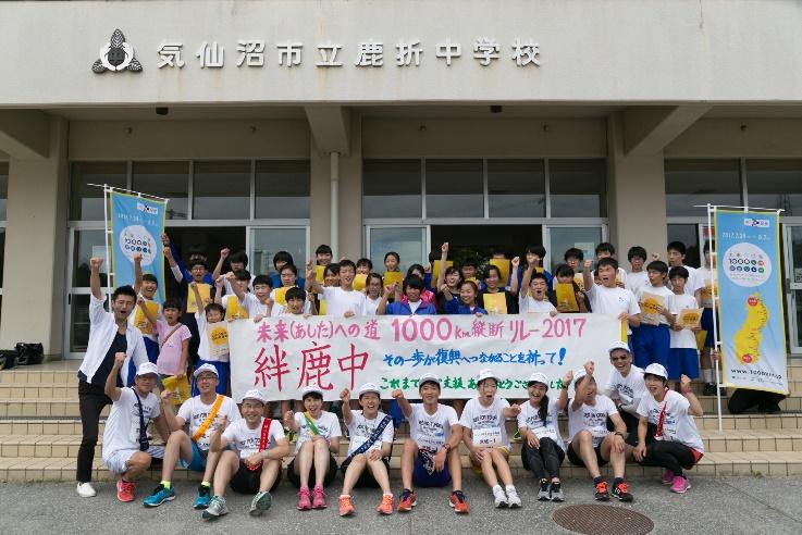 「青森から東京まで被災地をつなぐ 「未来への道 1000km縦断リレー2018」開催決定!」の画像