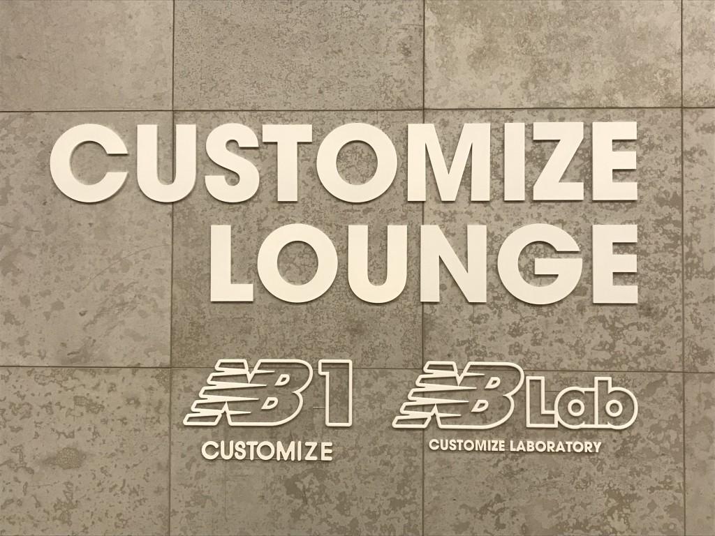 「ニューバランス原宿にアイテムをカスタマイズできる「CUSTOMIZE LOUNGE」が登場!」の画像
