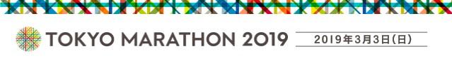 「京都マラソンなど7月エントリー開始のレース一覧(東京マラソンもそろそろ準備を!)」の画像