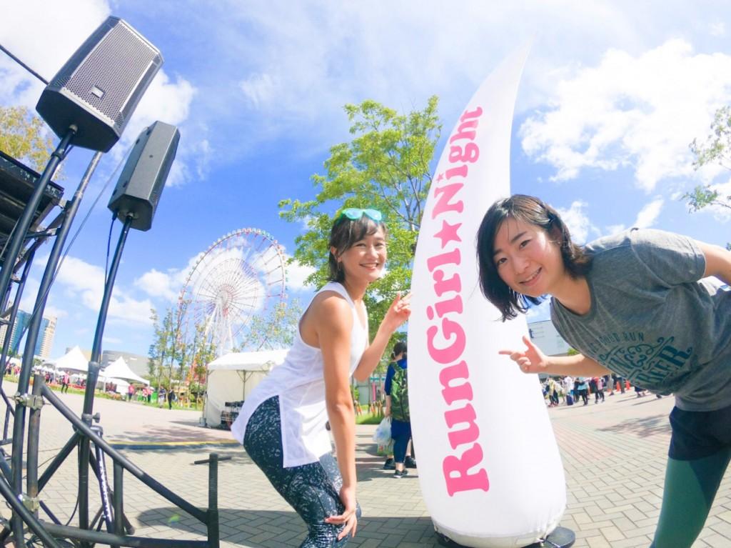 「遂にファイナルへ!『RunGirl★Night the FINAL』で見た女子ランナーの明日| ひらゆかMEMO」の画像