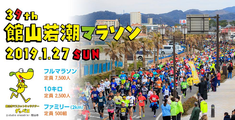 「東京マラソン落選でむしろチャンス!? 大阪・高知・佐賀などで開催のレース一覧」の画像