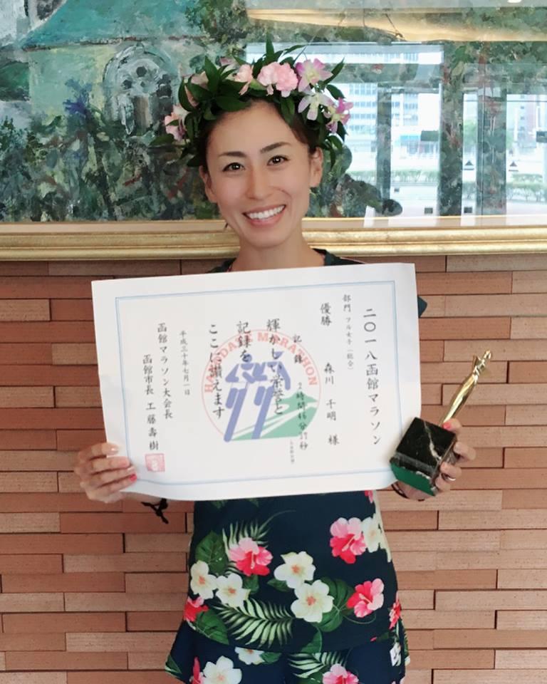 「現役引退も「マラソンを走らないのはもったいない」、函館マラソン優勝の森川千明さん」の画像
