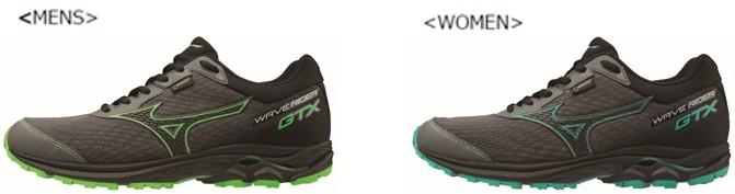 「冬の快適なランニングをサポートするGORE-TEXプロダクトの無料トライアルがRun Pitにて実施中!」の画像