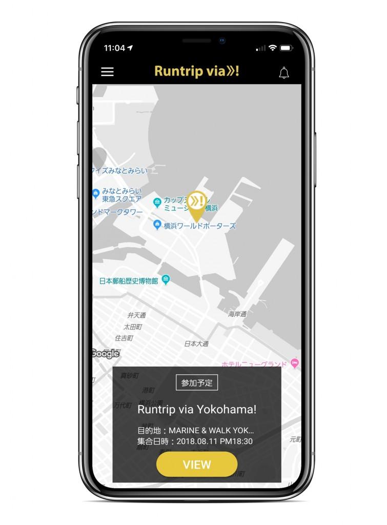 「はじめての『Runtrip via』/旅する会社員 Azusaの場合」の画像