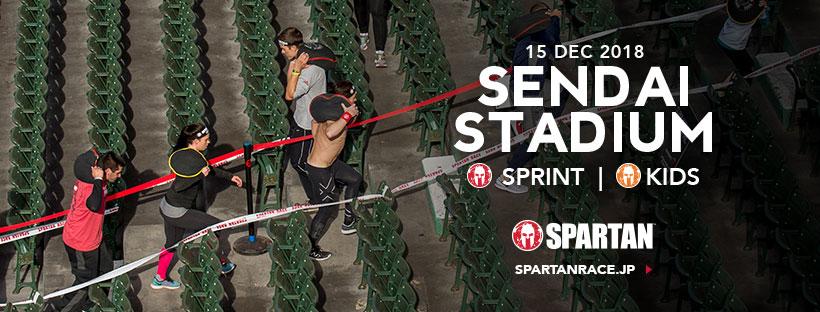「「仲間と一緒にゴールできるから」ランナーがハマる障害物競走『スパルタンレース』がスタジアム開催へ!」の画像