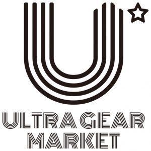 「毎年好評の『ULTRA GEAR MARKET4』2019年も開催決定!」の画像