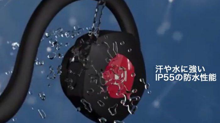 「折りたたみ可能で軽量!クリアサウンド『骨伝導ワイヤレスヘッドホン』をMAKUAKEにて日本先行販売開始。」の画像